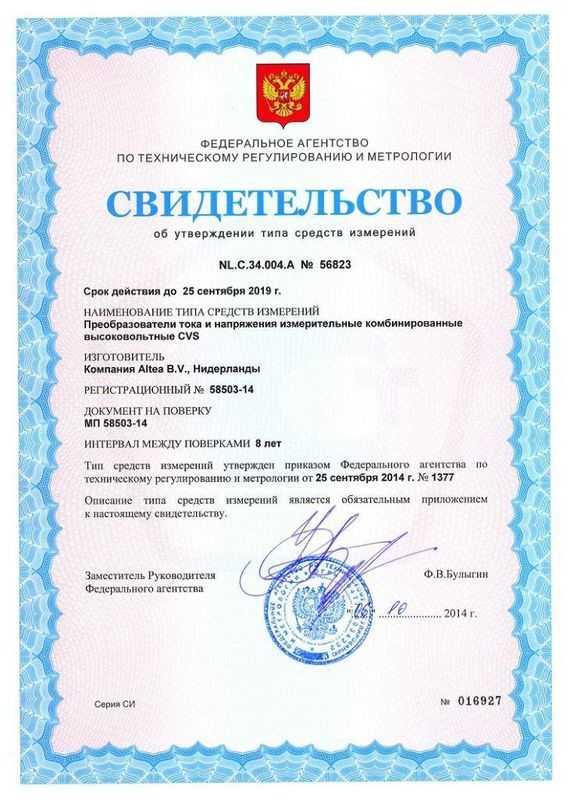 Пункты учета ПКУ-35 кВ